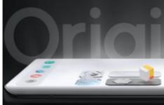 vivo以OriginOS的名义推出了新的基于Android的界面