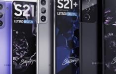 三星此前已经宣布将于1月14日正式发布年度旗舰Galaxy S21系列新机