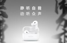 魅族官方正式发布旗下首款真无线降噪耳机POP Pro