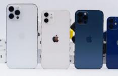 iPhone 12今年提升到20W虽然激活了一个新市场但在速度体验上提升不大