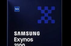 三星正式推出了全新的Exynos 2100芯片组