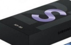 多个三星Galaxy S21系列促销图片泄漏了更薄的零售包装盒 新的双变焦镜头系统等