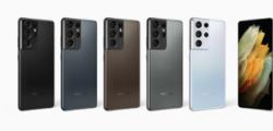 三星S21Ultra相机模组部分采用碳纤维纹理的设计风格