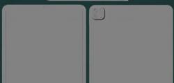 苹果11寸新iPad Pro的CAD设计图在网上流传