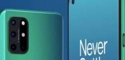T-Mobile宣布独家OnePlus 8T + 5G智能手机产品