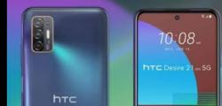 HTC悄悄推出了其名为HTC Desire 21 Pro的新智能手机