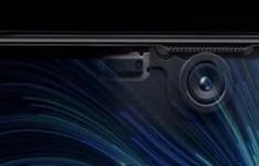 三星已为智能手机和电视注册了UPC商标又名面板下摄像机