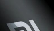 即将到来的REDMI旗舰将配备显示屏指纹传感器大电池