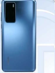 TENAA上出现了型号为ANA-AL00的新型荣耀智能手机