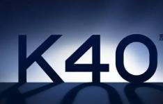 REDMI K40系列进入网络后将配备33W充电器