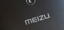 下个月将推出新的魅族旗舰手机