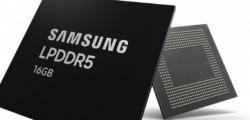 三星16GB LPDDR5 DRAM进入量产