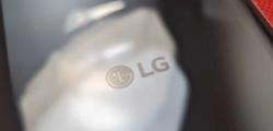 业内人士暗示LG将放弃其可卷曲的手机