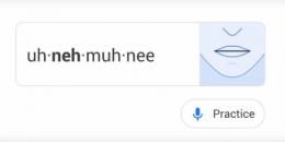 谷歌搜索现在可以帮助您发音并在结果中显示图片