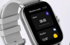 我们将讨论漂亮的小米AmazfitGTS2智能手表