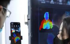 中兴通讯演示世界上第一个显示器下的面部识别系统