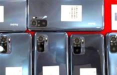 我们距离欧洲小米RedmiNote10系列智能手机的正式发布还有一周的时间