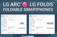LG可折叠手机申请折和弧新商标申请