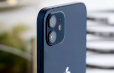 折叠式苹果iPhone可能会在2023年问世