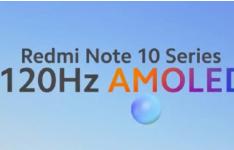 至少一个小米RedmiNote10将配备120HzSuperAMOLED显示屏