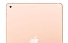 苹果最有价值的iPad目前仅售279美元