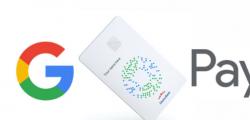 据说谷歌正在使用智能借记卡