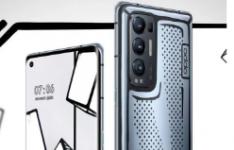 渲染图显示一本漫画书式的OnePlus廉价手机但从未发生过