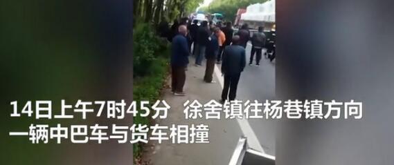 江苏一中巴车与货车相撞致5死10伤目前情况如何呢