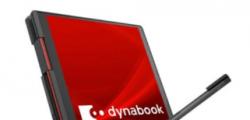 全新DynabookV8英特尔TigeLake敞篷笔记本电脑问世