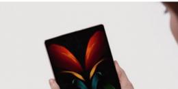 三星将在明年开发三重折叠平板电脑
