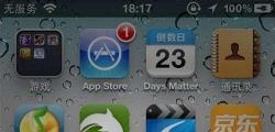 科技教程:苹果iPhone手机appleID被禁用是什么原因要如何解决