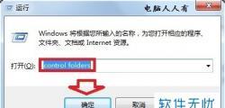 科技教程:电脑AppData文件夹中有哪些文件是可以删除的?