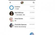 Skype测试新的设计调整适用于安卓应用程序的功能