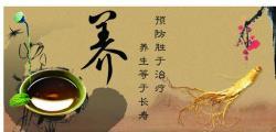 a上海期货(常胜田家军)之羊缘
