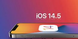 广告客户预计会受到iOS14.5版本的影响
