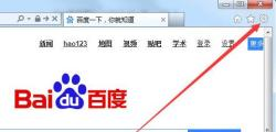 科技教程:怎么查看IE浏览器下载的文件并修改保存位置