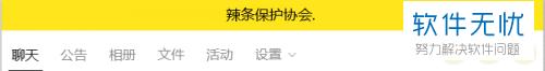 科技教程:QQ发布投票的方法