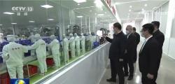 被钦点的螺蛳粉上了新闻联播,看佳味螺螺蛳粉怎么成为柳州城市名片!