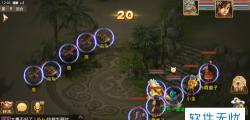 科技教程:游戏问道避免老君查岗的方法