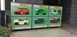 我是怎么赚到钱的?——与广州原彩科技泡泡兔共享童车的故事!