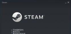 科技教程:电脑steam软件如何解决好友网络无法访问