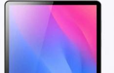 新款联想平板电脑配备Snapdragon690SoC和6GBRAM