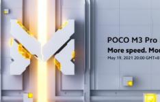 PocoM3Pro5G是该公司本月推出的下一款价格合理的智能手机