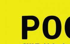 POCO可能会放弃MIUI并在2021年下半年发布POCOUI