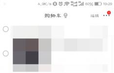 科技教程:手机京东软件京东E卡怎么使用
