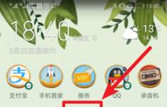 科技教程:如何在华为手机中把手机里的视频投屏到智能电视上?