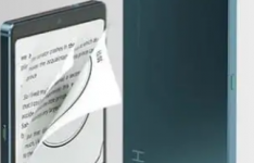 海信TouchMediaPlayer推出带有电子墨水显示屏的产品