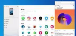 您已经可以在Windows10上运行Android应用程序